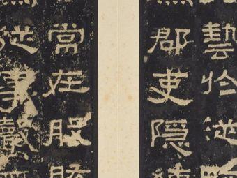 久一书院丨书法·篆刻·国画(奥体校区)