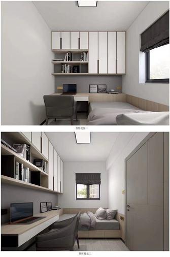 5-10万80平米三室两厅北欧风格书房欣赏图