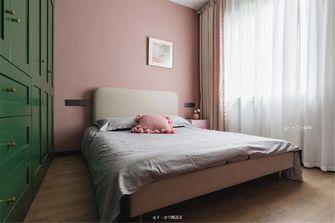 20万以上120平米四室两厅混搭风格青少年房图片大全