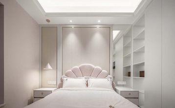 20万以上140平米四法式风格青少年房图片大全