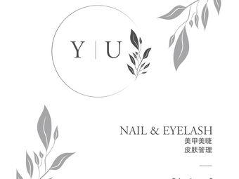 YU Nail 美甲美睫(万象店)