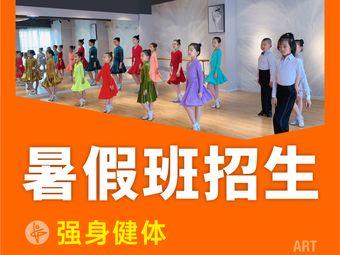 索菲拉少儿舞蹈艺术中心(莲花国际校区)
