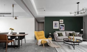 120平米四室一厅北欧风格客厅效果图