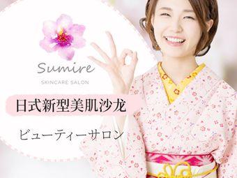 Sumire堇.日本小颜美肌沙龙
