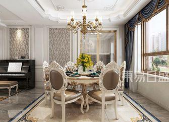 富裕型140平米四室两厅欧式风格餐厅效果图