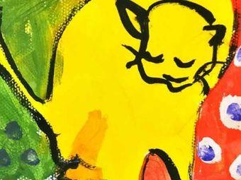 红气球koala艺术成长中心
