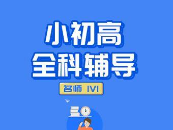 选师无忧(百花广场体验中心)