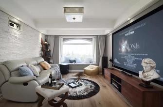 20万以上140平米三室两厅美式风格影音室欣赏图