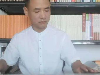 安心琴社.琴棋书画茶