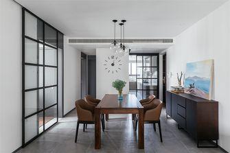 20万以上130平米三室两厅现代简约风格餐厅设计图