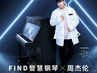 Find智慧钢琴学院(宿州吾悦校区)