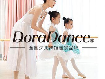 朵拉舞蹈(布吉大芬校区)