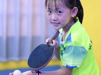 乐旋乒乓球(上海川沙店)
