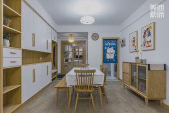 130平米四室两厅日式风格餐厅欣赏图