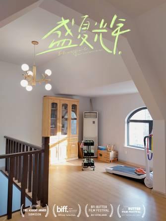 富裕型120平米别墅混搭风格阁楼装修案例