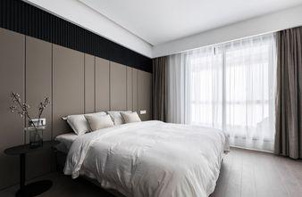 120平米法式风格卧室图片