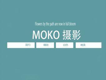 MOKO·形象照·证件照(龙首原店)