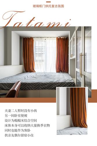 20万以上130平米四室两厅新古典风格书房设计图