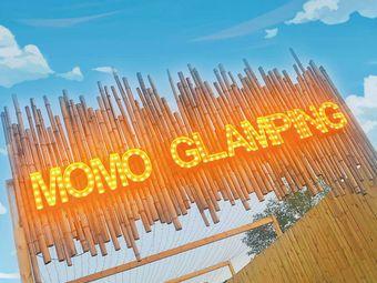 MOMO GLAMPING露营终结者