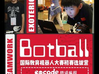 酷逗编程与机器人活动中心(闵行爱琴海校区)