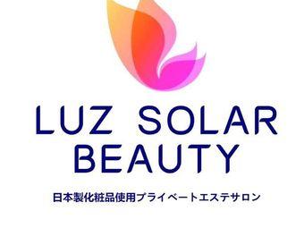 Luz solar beauty·日系美容脱毛日式沙龙(华贸店)