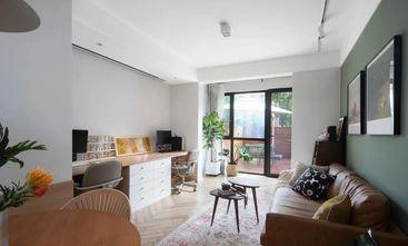 5-10万90平米三室两厅现代简约风格客厅图片大全