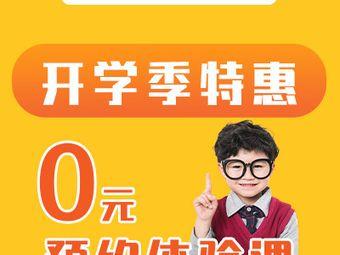 胜狮教育(惠州校区)