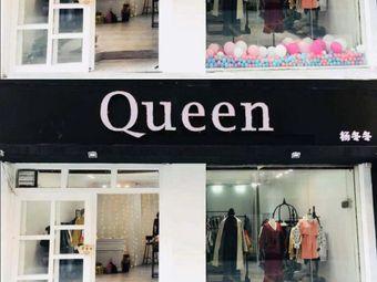 Queen(皮肤管理,美甲,)