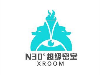 N30°超级密室