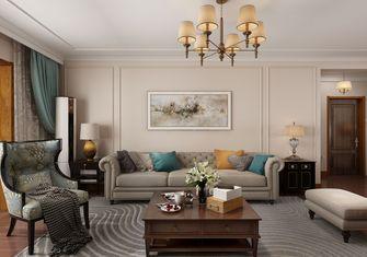 经济型140平米三美式风格客厅效果图