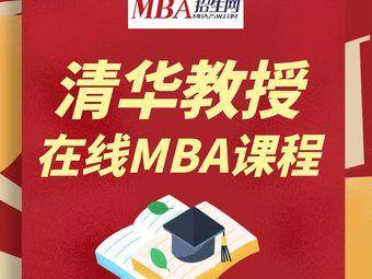 MBA招生網考研培訓(徐匯校區)