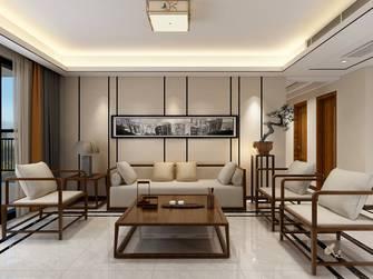 20万以上120平米三室两厅新古典风格客厅效果图