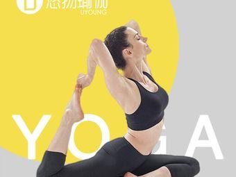 悠扬瑜伽会所(京东店)