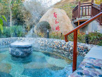 圣王山温泉度假区