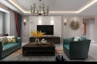 15-20万140平米三室三厅美式风格客厅装修图片大全