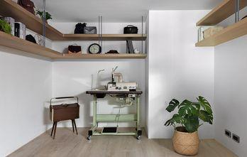 经济型70平米北欧风格储藏室欣赏图