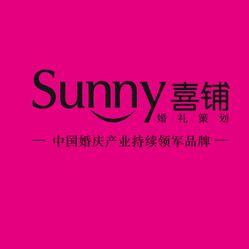 Sunny喜鋪
