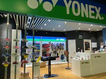 YONEX尤尼克斯·智球馆(广佛智城店)