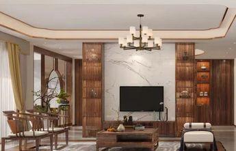 140平米三室一厅中式风格客厅设计图