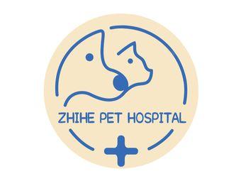 志和宠物医院·犬科猫科总院