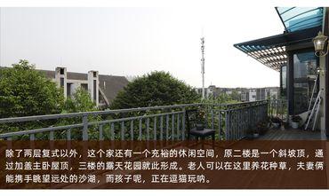 20万以上140平米复式轻奢风格阳台设计图