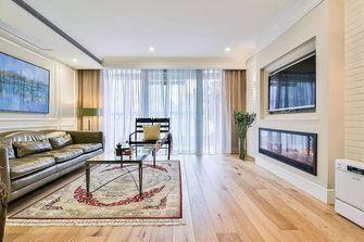 15-20万90平米三室一厅法式风格客厅装修案例