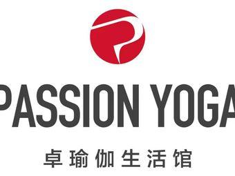 PASSION YOGA卓瑜伽(枫林湾店)