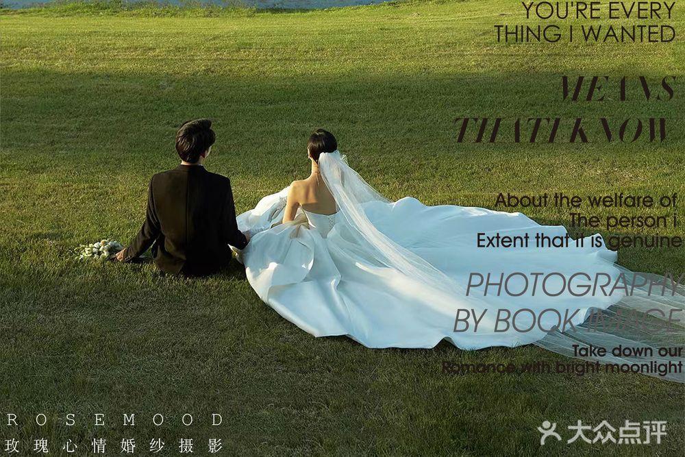 玫瑰心情婚纱摄影的图片