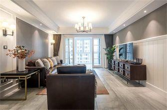 20万以上140平米四室两厅混搭风格客厅效果图