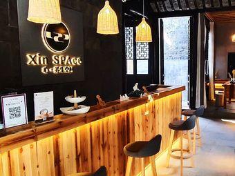 心·养生空间SPA Xin·SPAce(周庄店)