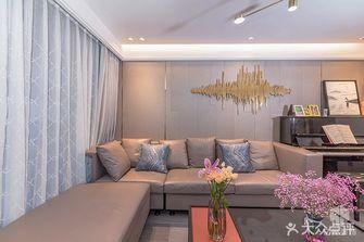 富裕型70平米现代简约风格客厅图