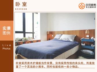 日式风格卧室图片