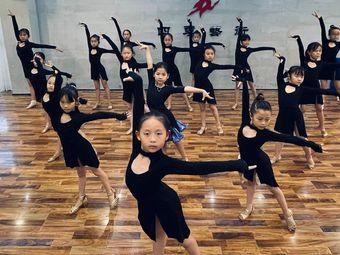 四季艺术•拉丁舞•中国舞(港惠校区)