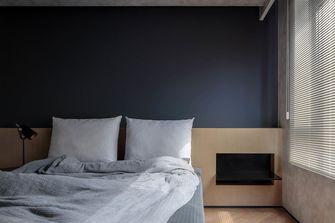 20万以上140平米三室两厅现代简约风格卧室图